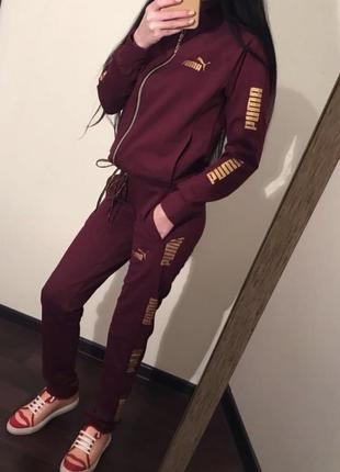 Костюм спортивный женский штаны кофта