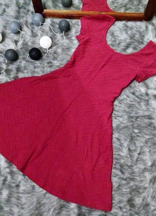 #розвантажуюсь платье с отрезной талией new look