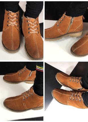 Женские ботинки на шнуровке на зиму рижий коричневый цвет замша кожа