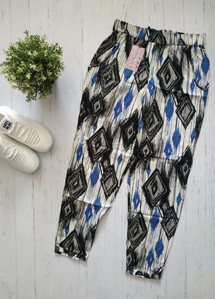 Женские брюки с вискозы свободные incity