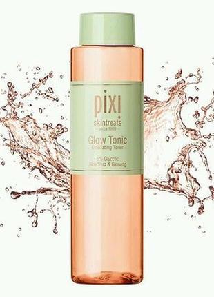 Pixi glow tonic - гліколевий тонік 250 мл