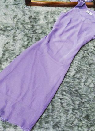 #розвантажусь платье сарафан с ассиметричным низом new look