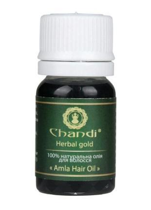 Натуральне масло для волосся