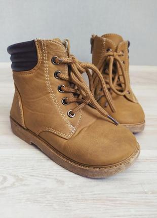 Детские коричневые демисезонные ботинки