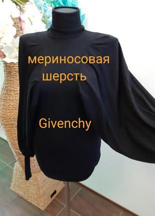Новый свитер givenchy мериносовая шерсть