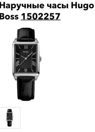 Часы женские кварц стильные модные оригинал hugo boss