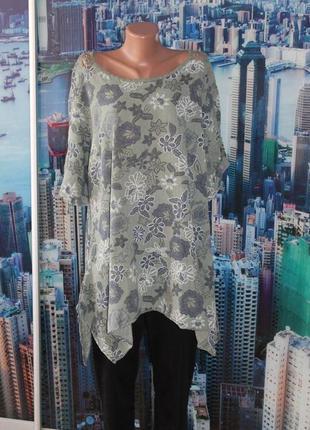 Натуральная блуза трапеция 80 лен
