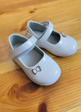 Красивые туфельки на девочку 22 размер в идеальном состоянии