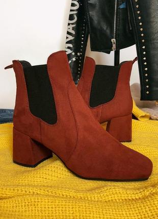 Обалденные замшевые ботинки new look (по типу челси)