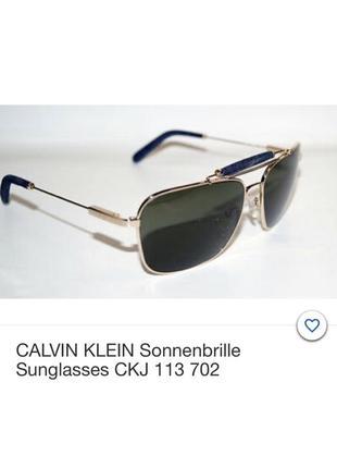 Очки оригинал унисекс солнцезащитные calvin klein