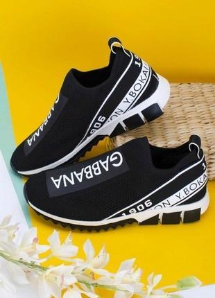 Черные кроссовки кеды мокасины слипоны лёгкие сетка текстильные