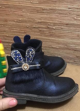 Ботинки 25р. 15 см демисезонные сапоги