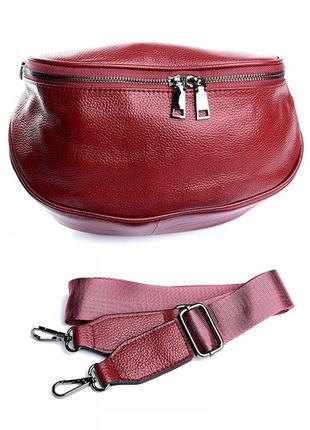 Женская кожаная сумка. жіноча шкіряна сумочка бананка кожаная