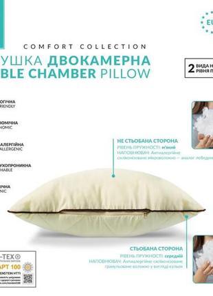 Подушка 50*70 2хкамерна гіпоалергенна