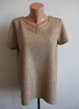 Бежево-золотистая фактурная блузка-футболка next