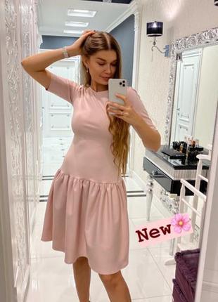 Платье цвет пудра