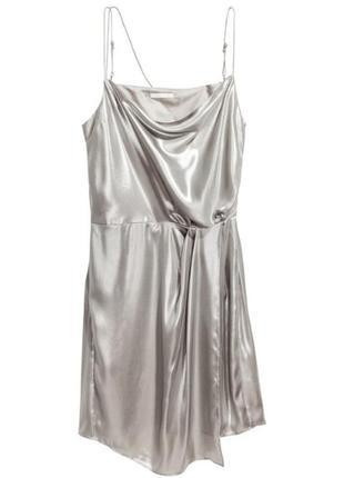 Серебряное атласное платье h&m, длина миди