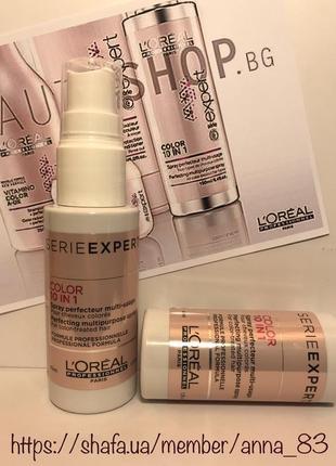 Многофункциональный спрей для окрашенных волос 10в1 l'oreal professionnel vitamino color