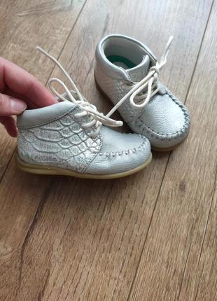 Ботинки натуральная кожа размер 20