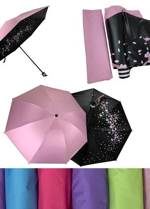 Новинка! механический мини зонт с веткой сакуры, 24 см в сл.виде. (есть 6 ярких цветов)