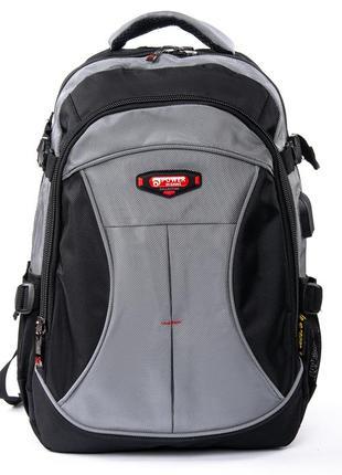 Рюкзак унисекс городской