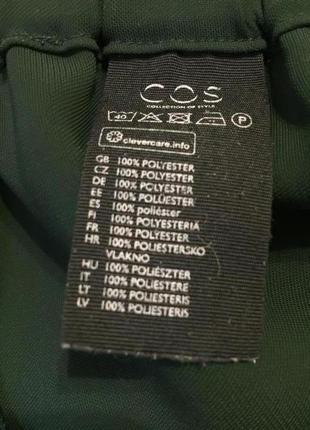 Фирменные брюки сos разм.16 с карманами4 фото