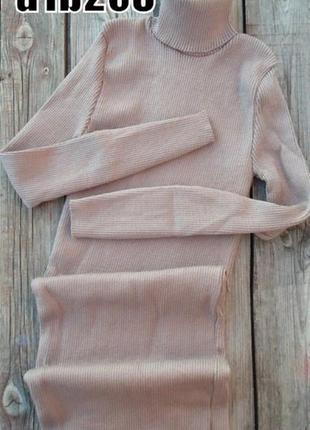 Платье миди гольф резинка лапша-рубчик трикотажное вязаное платье