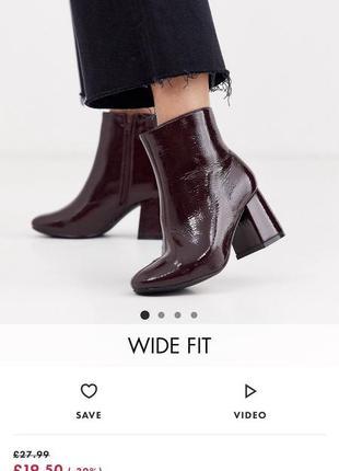 Челси new look на широкую ногу