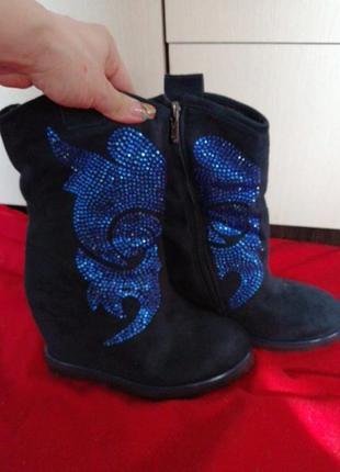 Ботинки темно синие камни зима