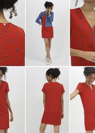 Шикарное платье от i.сode p.36 (франция)