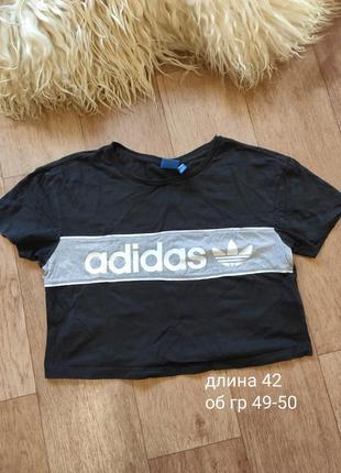 Футболка укороченная кроп топ адидас adidas one size