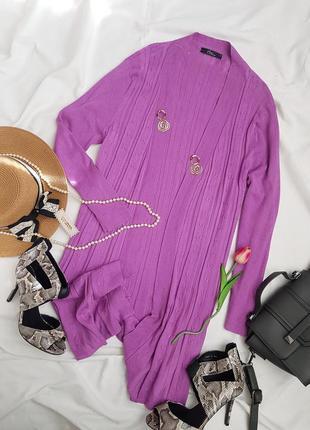 Шикарний довгий яскравий кардиган лавандового кольору від bm collection