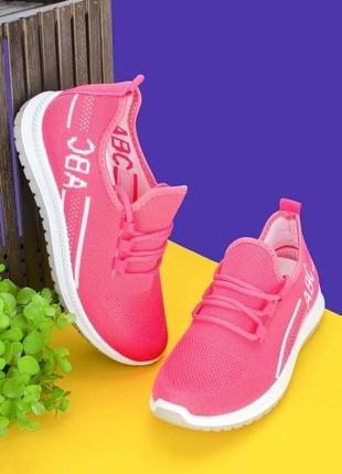 Розовые малиновые кроссовки