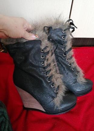 Ботинки зима шнуровка