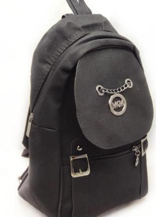 Модный рюкзак на каждый день! ликвидация склада!