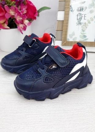 Крутые кроссовки для мальчика