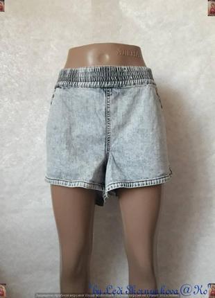 Новые коротенькие шортики-варёнки размера баталл с джинса в сером цвете, размер 7хл