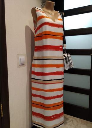 Яркое сочное прямое платье макси