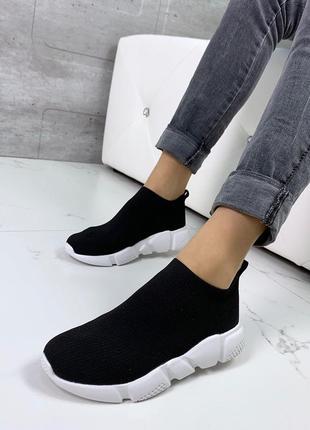 Чёрные текстильные кроссовки,чёрные кроссовки из текстиля