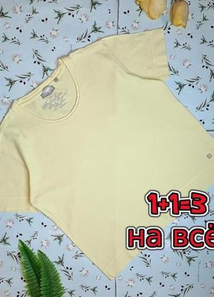🎁1+1=3 качественная плотная желтая футболка хлопок so soire, размер 52 - 54