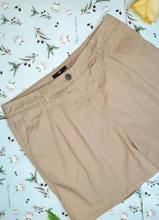 🎁1+1=3 модные короткие шорты чинос хлопок h&m темный беж, размер 42 - 443 фото