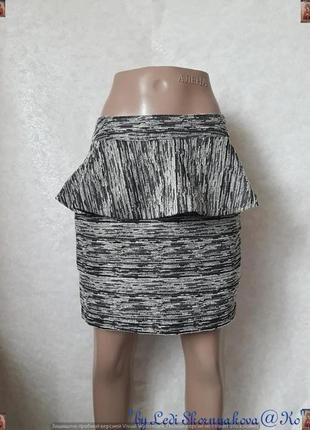 Фирменная atmosphere мини-юбка с люрексной нитью и баской, размер с-м