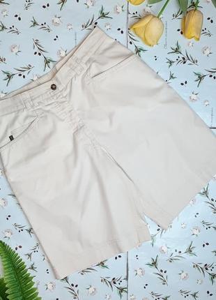 🎁1+1=3 стильные светло-серые шорты бермуды высокая посадка backtee, размер 46 - 48