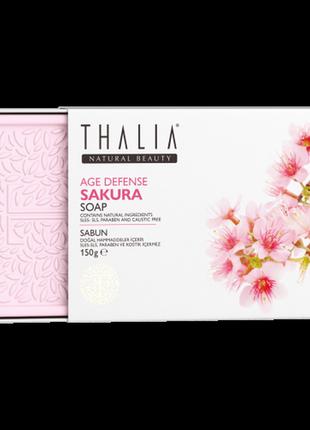 Натуральне мило sakura від thalia, 2 х 75 г