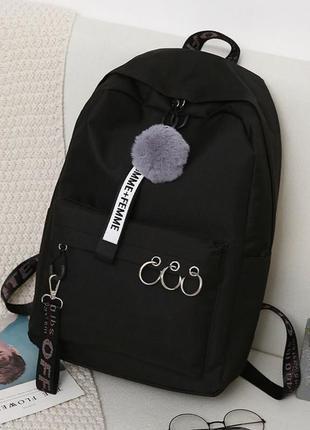 Рюкзак с кольцами