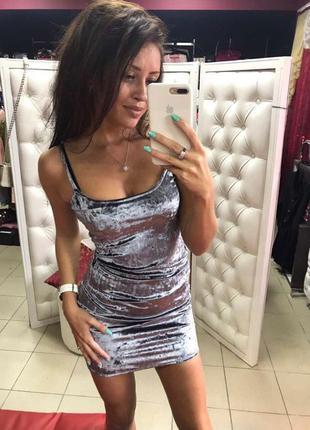 Суперское платье 42-44р