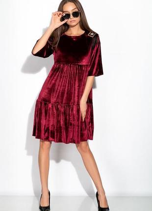 Новое шикарное стильное велюровое бархатное платье свободного кроя большие размеры