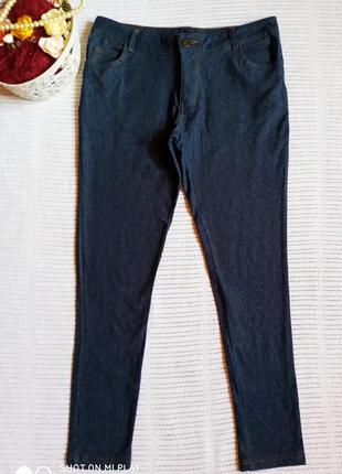 Джеггинсы хлопковые, джеггеры, лосины под джинсу urban lounge