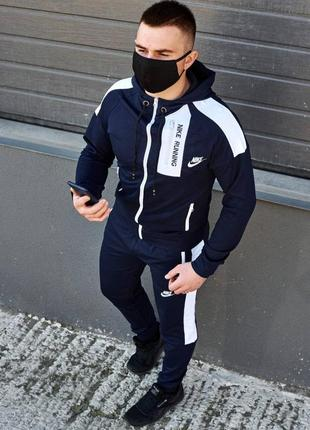 Спортивный костюм nike running, новая колекция 2020, сезон весна-осень6 фото