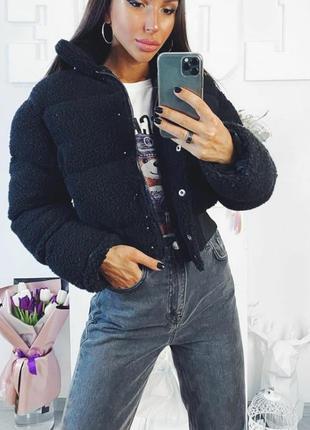 Куртка -дудік